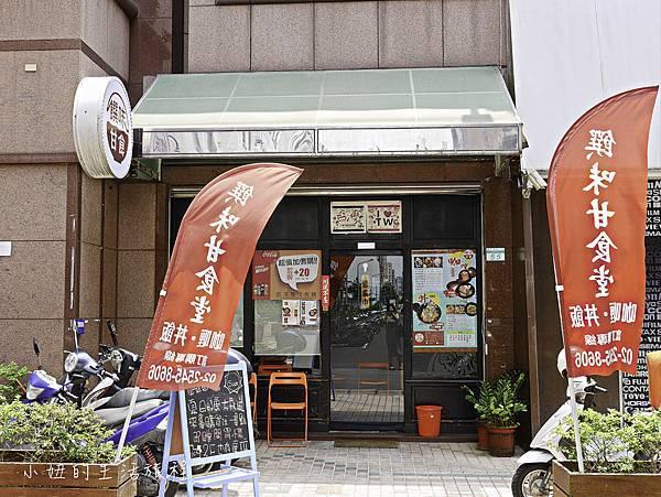 南京復興美食 南京復興午餐 饌味甘食堂-100.jpg