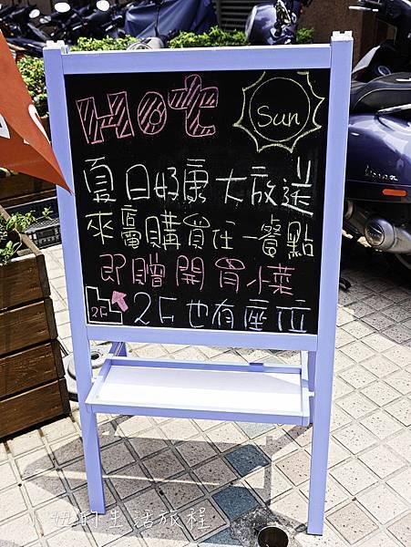 南京復興美食 南京復興午餐 饌味甘食堂-101.jpg
