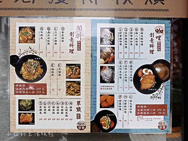 南京復興美食 南京復興午餐 饌味甘食堂-102.jpg