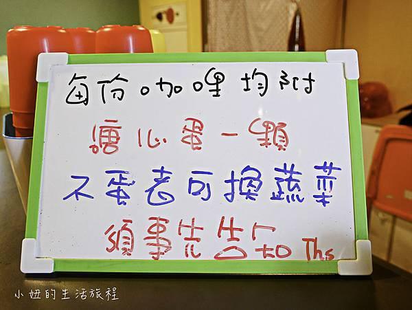 南京復興美食 南京復興午餐 饌味甘食堂-106.jpg