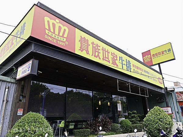 貴族世家新莊店-1.jpg