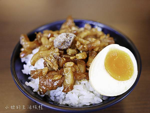 上味食堂 台東必吃小吃-6.jpg
