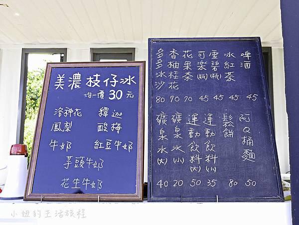 活水湖 極限活動-5.jpg