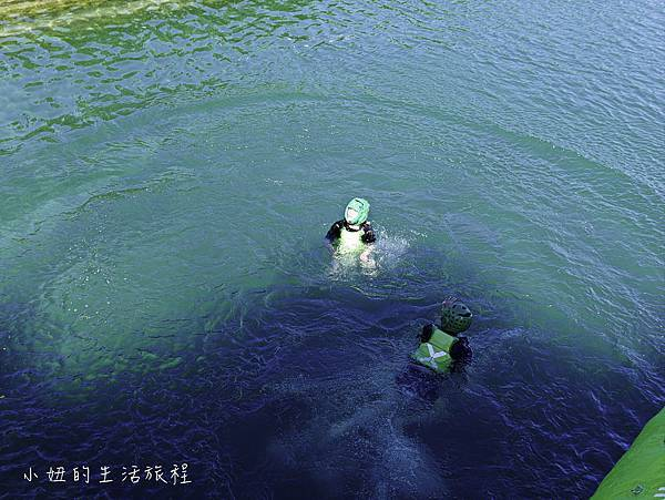 活水湖 極限活動-14.jpg