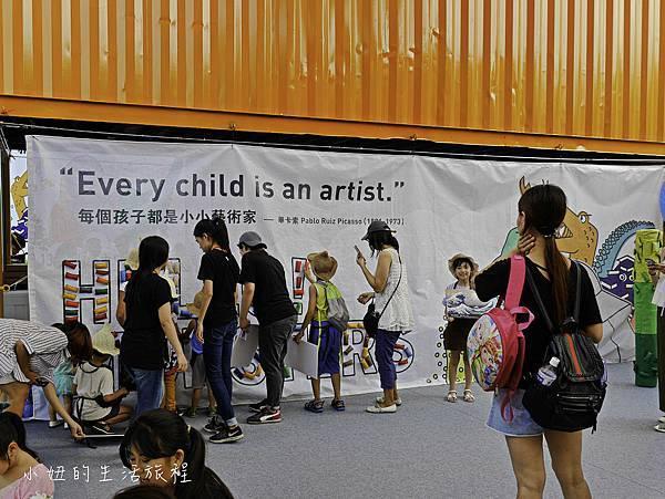 2017新北兒童藝術節-10.jpg