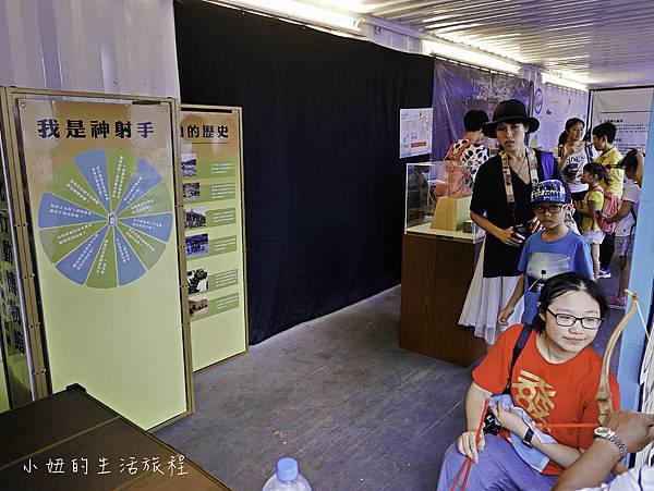 2017新北兒童藝術節-26.jpg