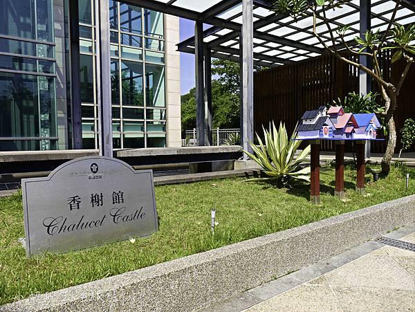 新竹煙波飯店-3.jpg