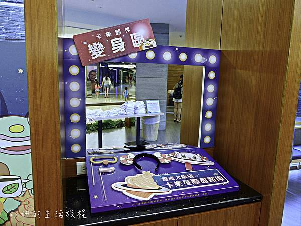 新竹煙波飯店-51.jpg