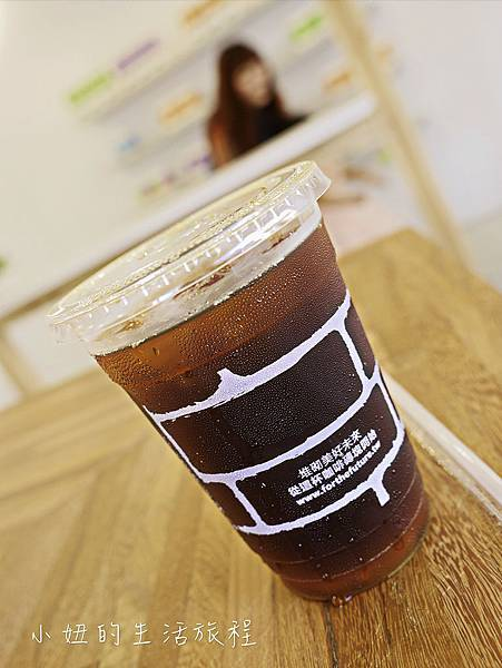 IMPCT Coffee For The Future-5.jpg