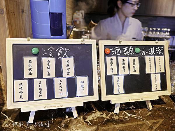桃園欣葉餐廳,欣葉中茂店-37.jpg