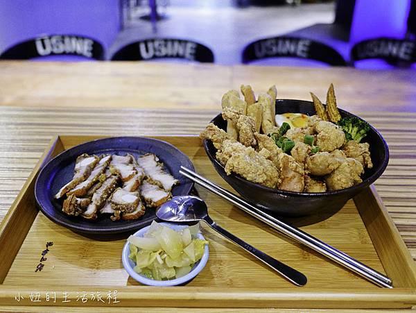 炸去啃鹹酥雞 三重店-36.jpg