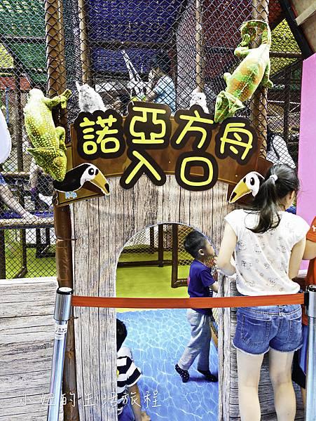 京華城,探索樂園,諾亞方舟繩網迷宮-2.jpg