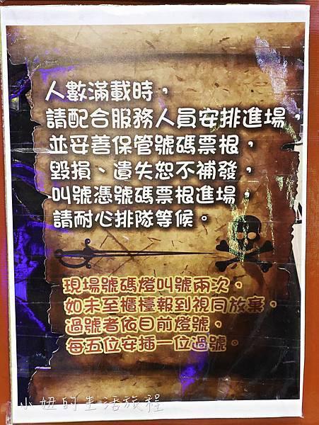 京華城,探索樂園,諾亞方舟繩網迷宮-6.jpg