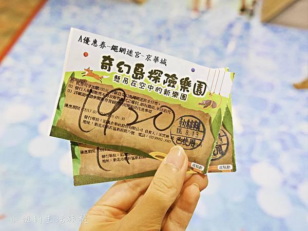 京華城,探索樂園,諾亞方舟繩網迷宮-23.jpg
