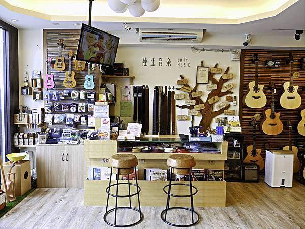 陸比音樂Luby Music  新竹陸比吉他-7.jpg
