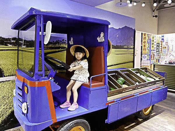奧森兒童博物館 KidsAwesome-40.jpg