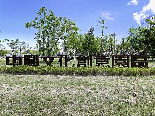 中興文化創意園區,小魯班木工坊,親子DIY-1.jpg