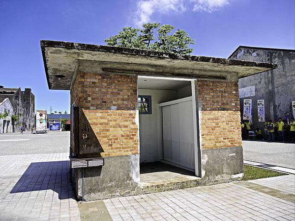 中興文化創意園區,小魯班木工坊,親子DIY-10.jpg
