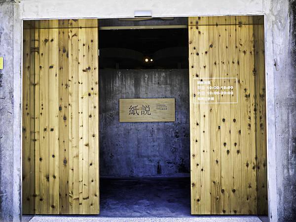 中興文化創意園區,小魯班木工坊,親子DIY-17.jpg