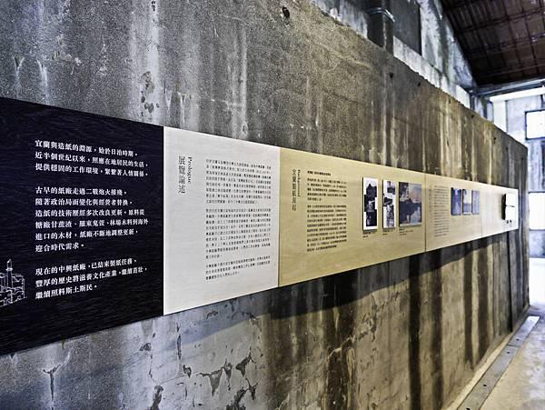 中興文化創意園區,小魯班木工坊,親子DIY-18.jpg