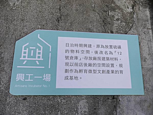中興文化創意園區,小魯班木工坊,親子DIY-26.jpg