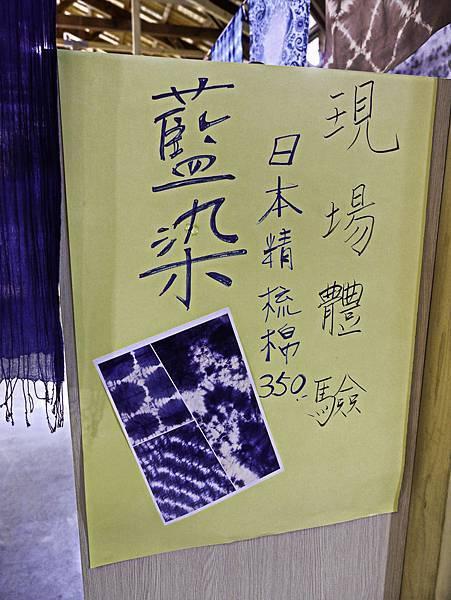 中興文化創意園區,小魯班木工坊,親子DIY-31.jpg