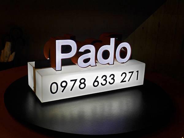 Pado準點辦桌-1.jpg
