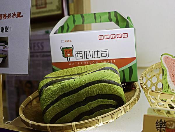 宜蘭金紙吐司,西瓜吐司,樂禾吐司-17.jpg