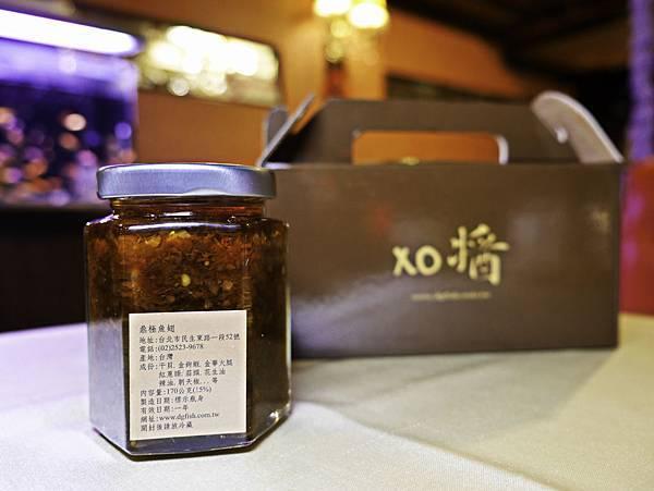台北魚翅餐廳-31.jpg