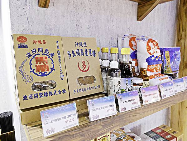 琉球新麵 通堂 統一時代店,台北通堂-3.jpg