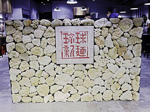 琉球新麵 通堂 統一時代店,台北通堂-6.jpg