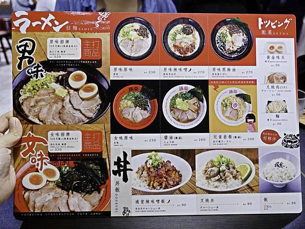 琉球新麵 通堂 統一時代店,台北通堂-8.jpg