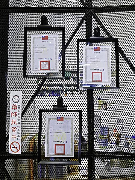台中分子藥局-8.jpg
