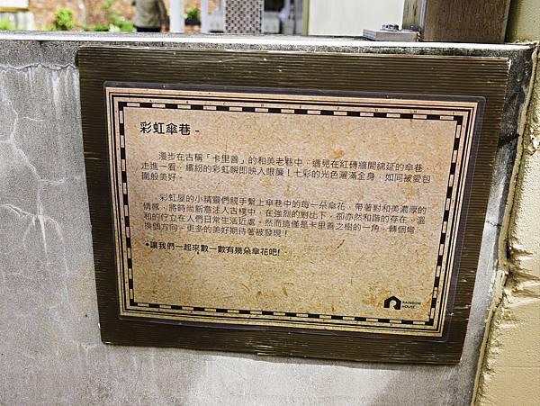 彰化卡里善之樹-5.jpg