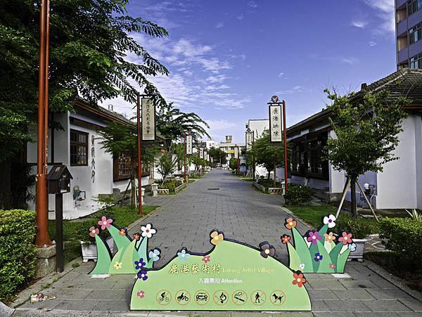 鹿港藝術村 桂花巷-7.jpg