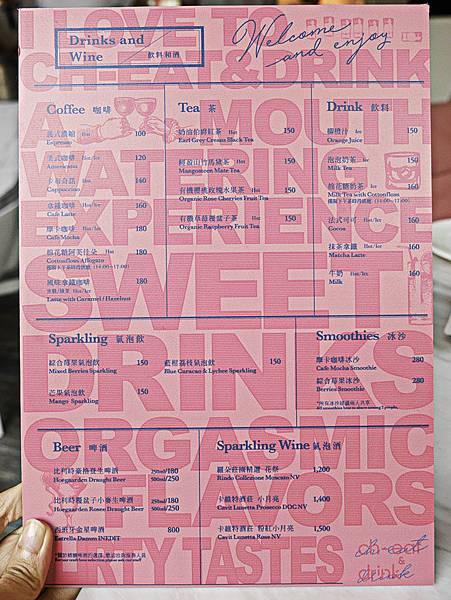 Hotelpoispois,Ch-eat & drink餐廳,粉紅泡泡餐廳-4.jpg