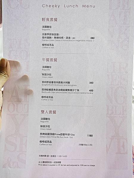 Hotelpoispois,Ch-eat & drink餐廳,粉紅泡泡餐廳-8.jpg