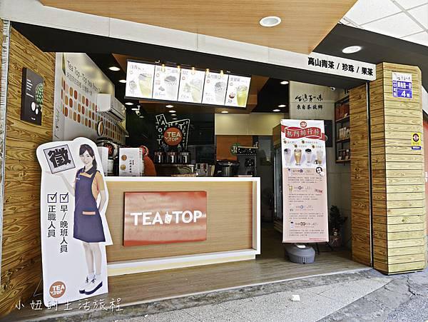TEATOP台灣第一味 中和南勢角店-2.jpg