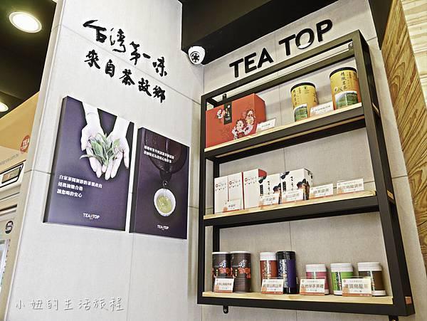 TEATOP台灣第一味 中和南勢角店-5.jpg