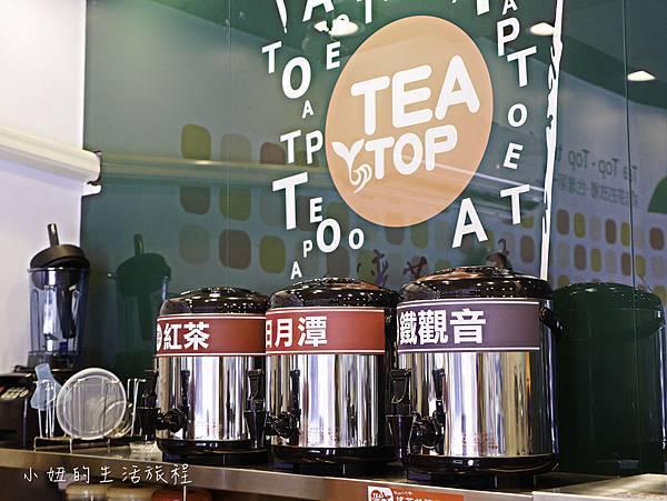 TEATOP台灣第一味 中和南勢角店-8.jpg