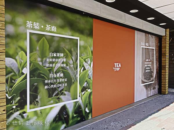 TEATOP台灣第一味 中和南勢角店-9.jpg