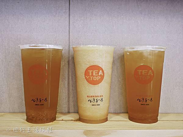 TEATOP台灣第一味 中和南勢角店-16.jpg