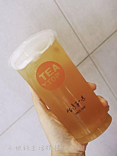 TEATOP台灣第一味 中和南勢角店-20.jpg