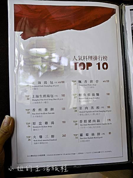 台中 漢來上海湯包,漢來上海湯包台中-4.jpg