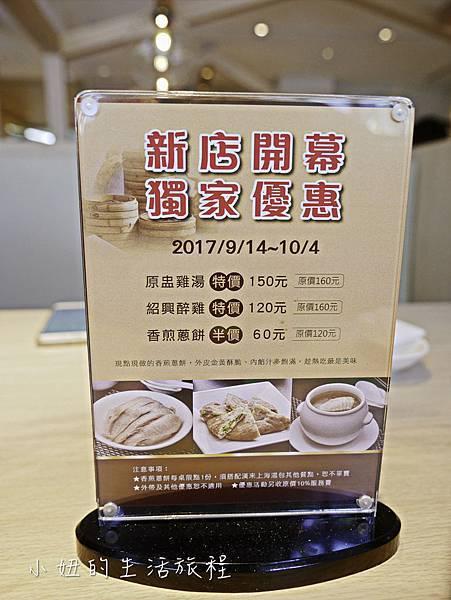 台中 漢來上海湯包,漢來上海湯包台中-5.jpg