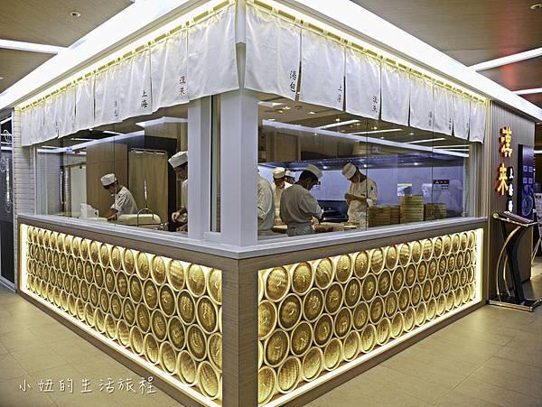 台中 漢來上海湯包,漢來上海湯包台中-8.jpg
