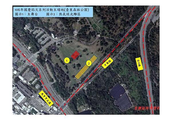 台東國慶煙火施放管制區2.jpg
