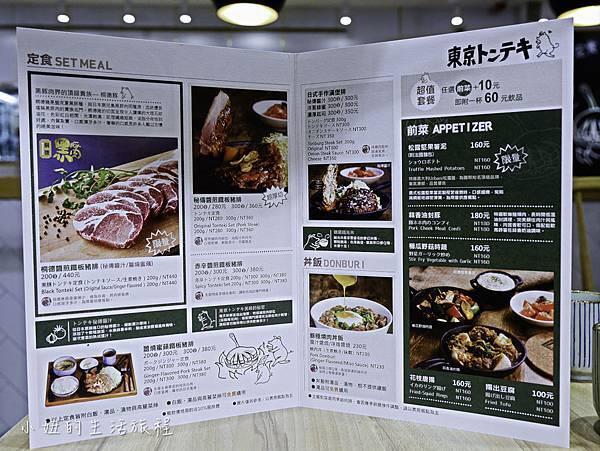 東京豚極 台灣一號店,統一時代B2-3.jpg
