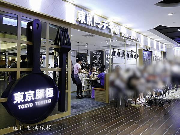 東京豚極 台灣一號店,統一時代B2-20.jpg