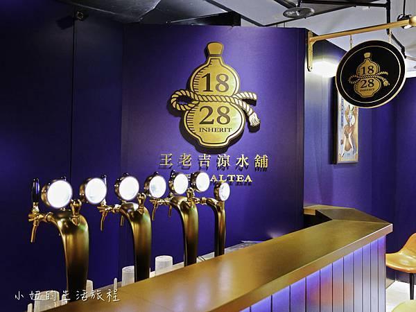 王老吉涼水鋪,台北王老吉-5.jpg